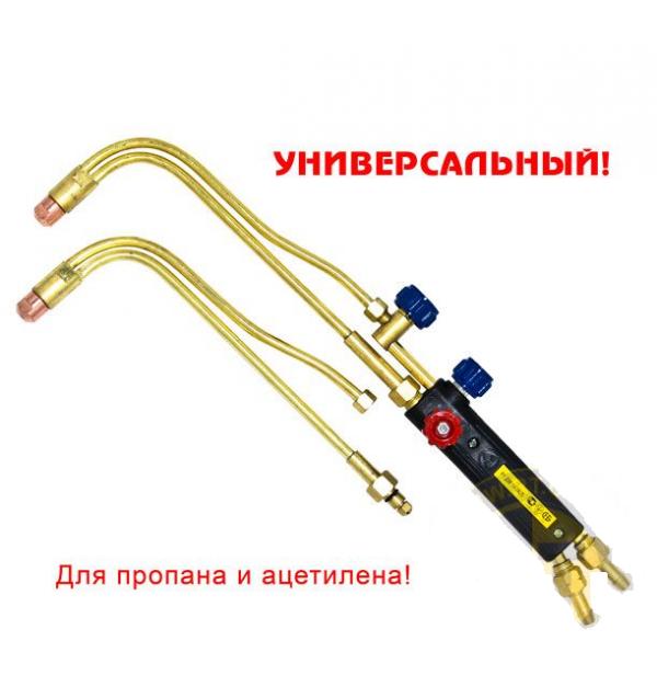Резак Донмет 143 ф.9 (143.000.01) Украина