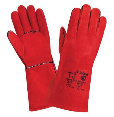 Краги защитные красные (с подкладкой)