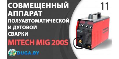 Обзор совмещенного сварочного полуавтомата Mitech MIG 200S