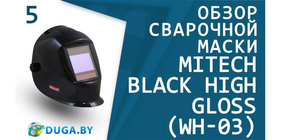 Обзор сварочной маски Mitech Black High Gloss (WH-03)