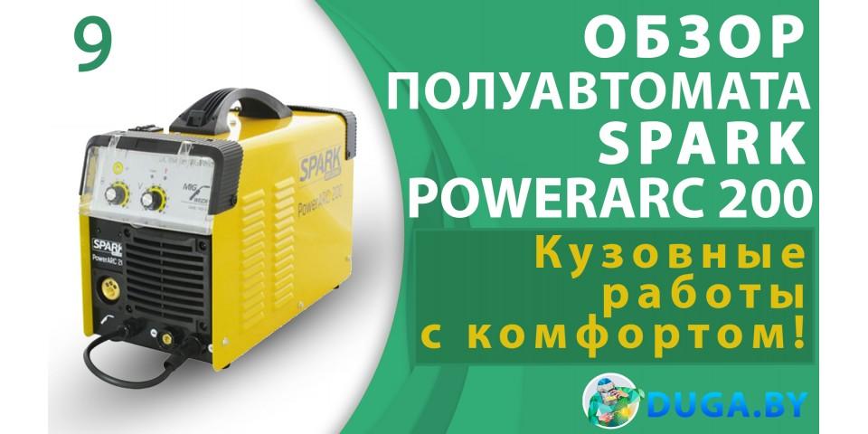 Обзор сварочного инвертора (полуавтомат) Spark PowerARC 200