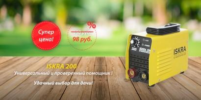 Дешевле некуда, ISKRA MMA 200 всего за 98 б.р.!