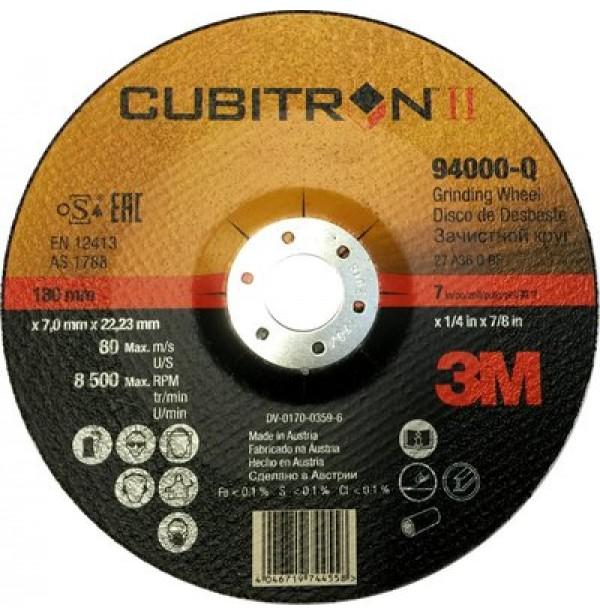 81149 Круг отрезной/зачистной Т27 CUBITRON II 125х4.2x22 мм, Швейцария