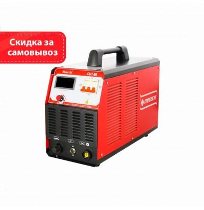 Mitech CUT 60 (380 В)